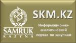 SKM.KZ